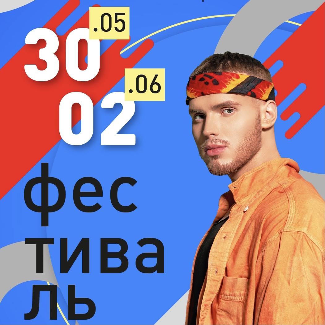 Наш Театральный фестиваль TSD.MOSCOW 2021🔥