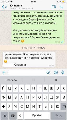 IMG_2607