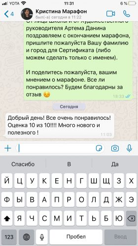 IMG_2609